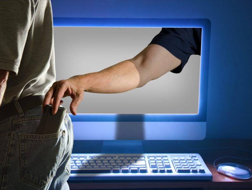 «Новые мошеннические схемы в сфере информационно-телекоммуникационных технологий