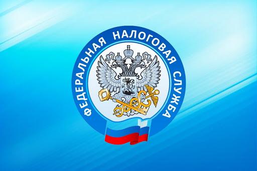Налоговая предупреждает Егорлычан о новых реквизитах
