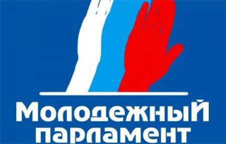 Как попасть в Молодежный парламент жителям Егорлыкского района