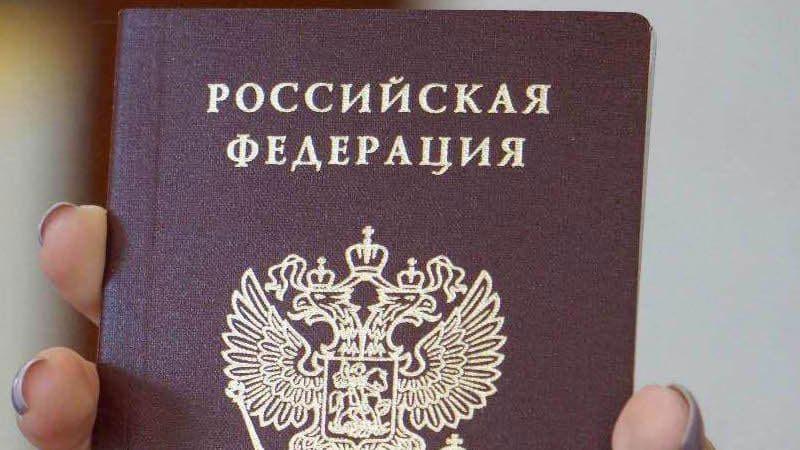 Возможные изменения в паспортах россиян