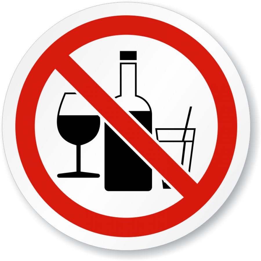 Штрафы за спиртные напитки в Егорлыкском районе