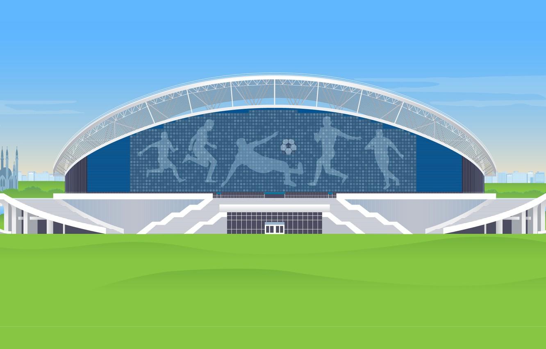 На Дону трибуны открытых стадионов разрешили заполнять на 75%
