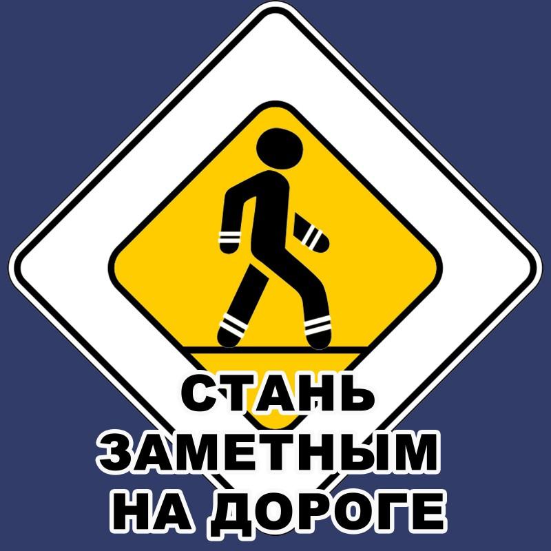 Оперативно-профилактическое мероприятие в Егорлыкском районе
