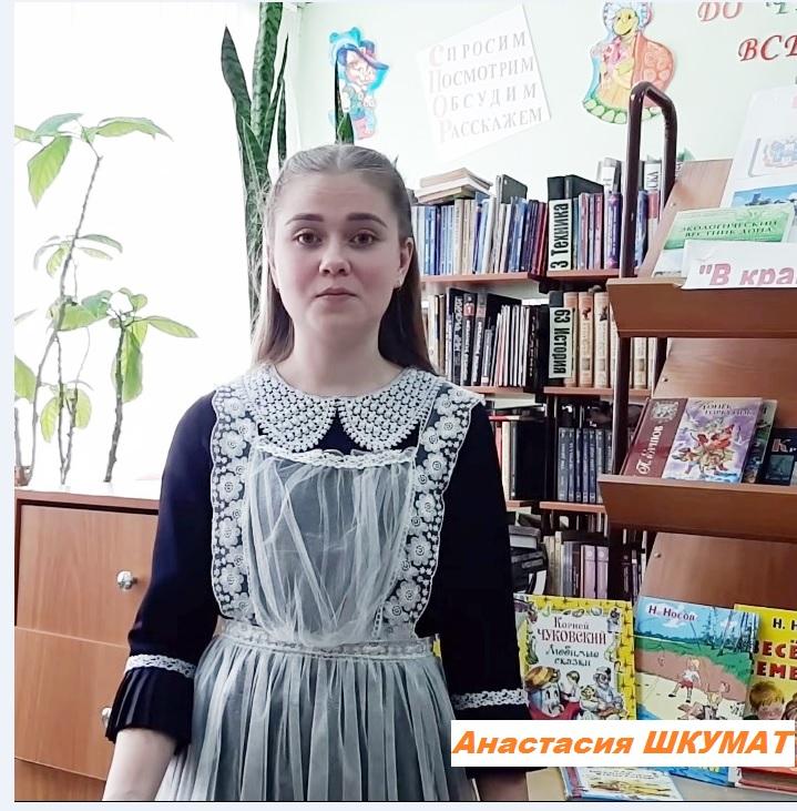 Лучшие юные чтецы Егорлыкского района