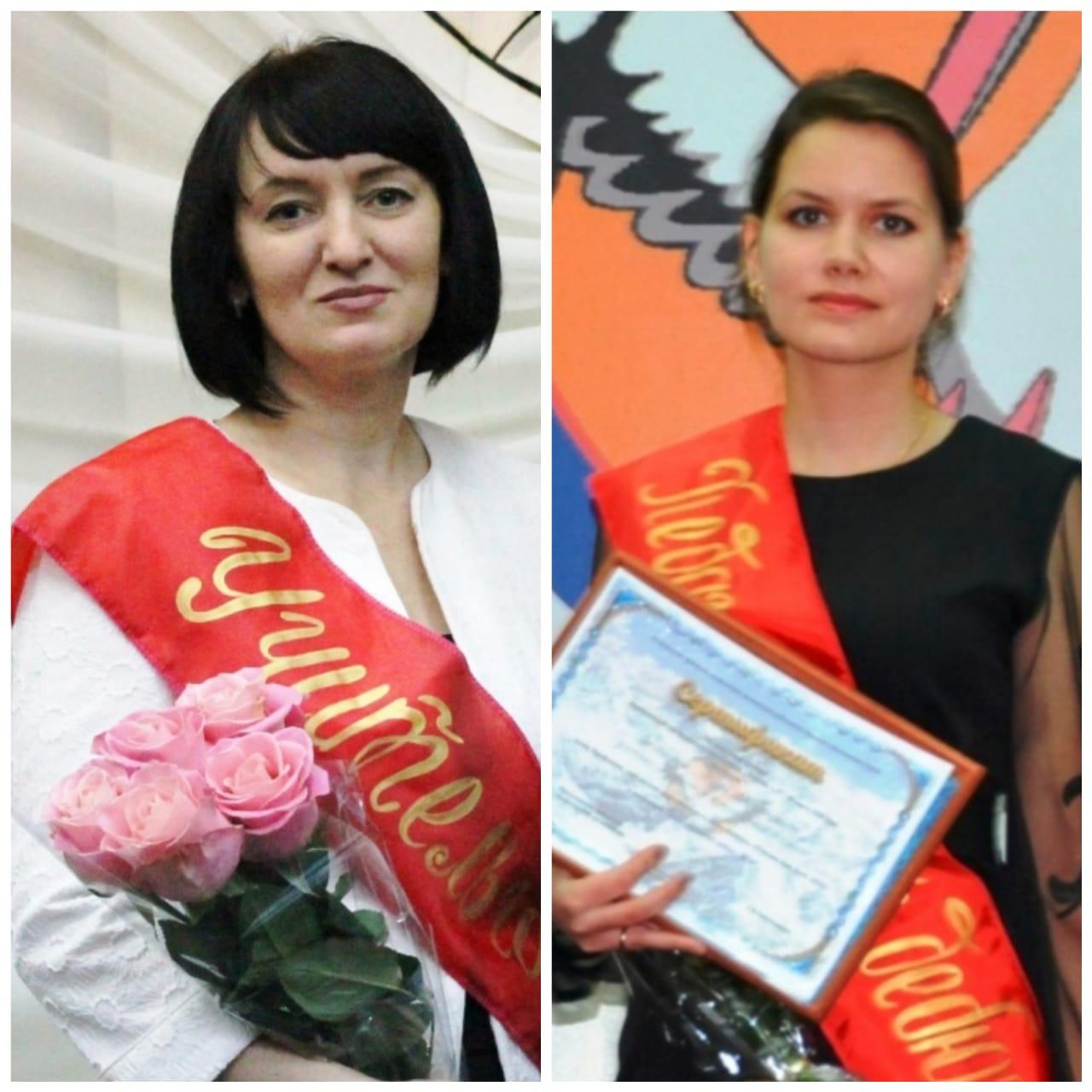 Педагоги Егорлыкского района – на конкурсе «Учитель года»