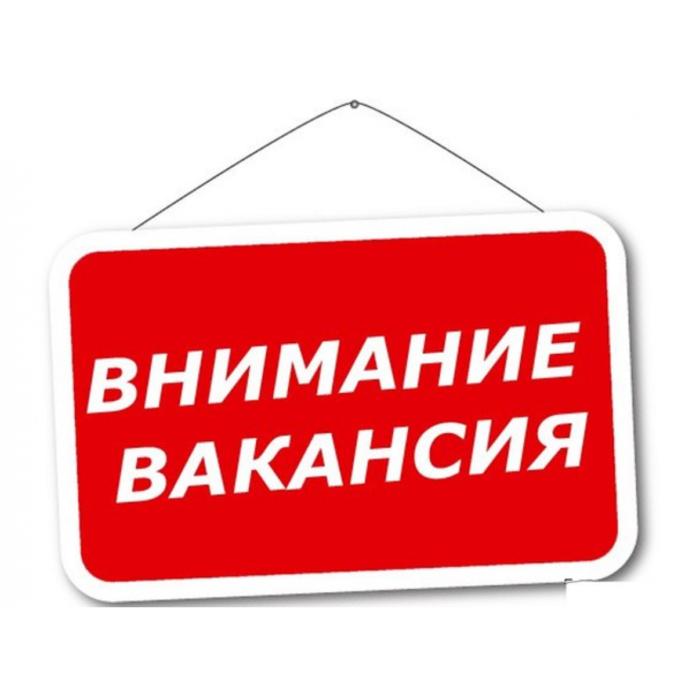 Конкурс в Администрации Егорлыкского района