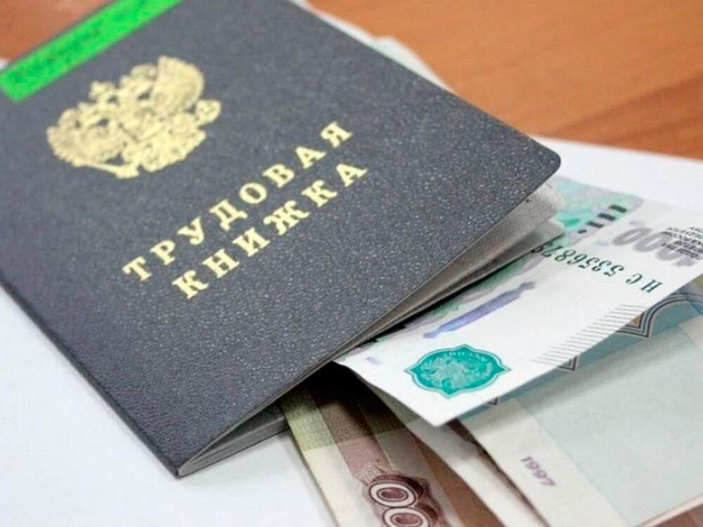 В России поменяли правила выплаты пособия по безработице