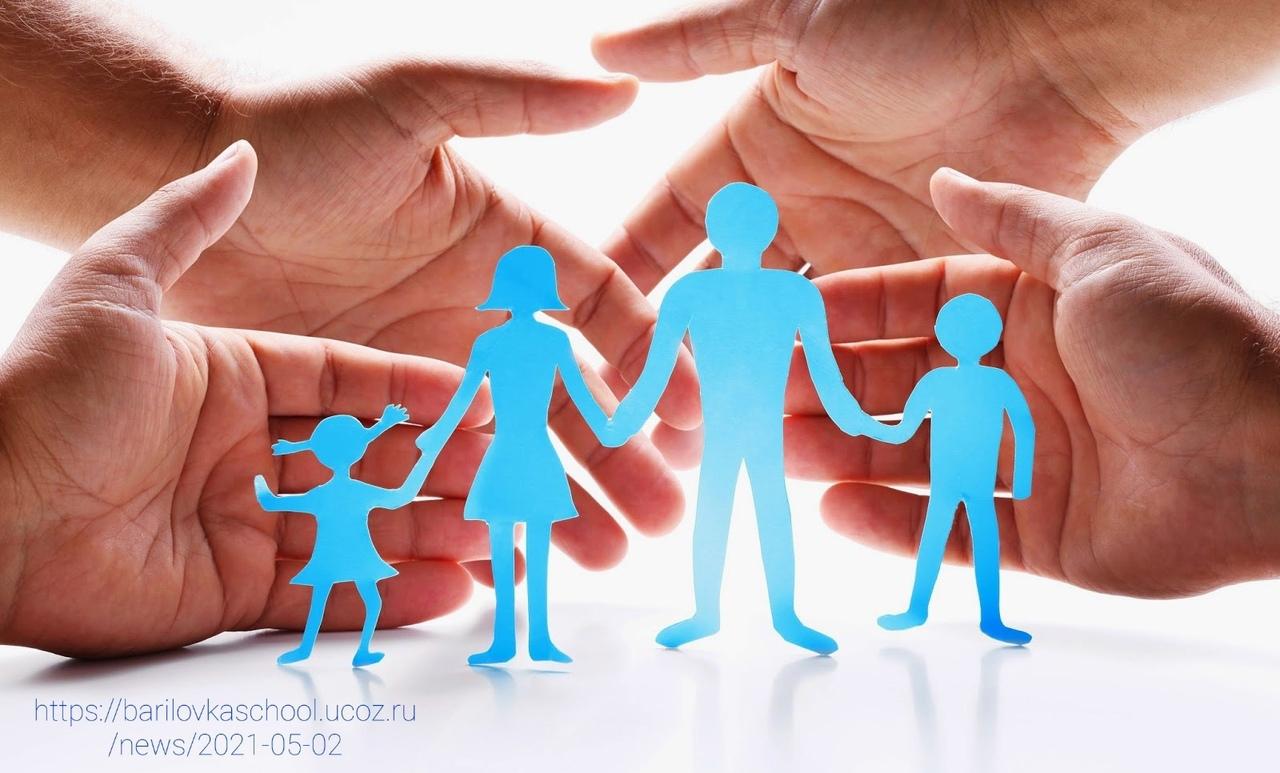В Егорлыкском районе помогут детям