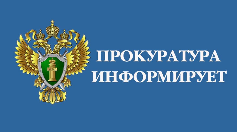 Принимает прокурор в Егорлыкском районе