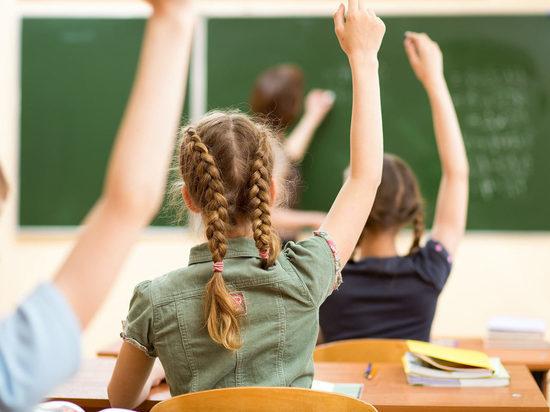 Донской регион получит «школьные» выплаты до 17 августа