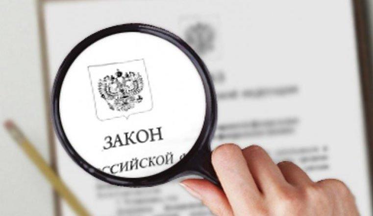 Госдума подготовила проект о добровольном отказе от оформления кредитов