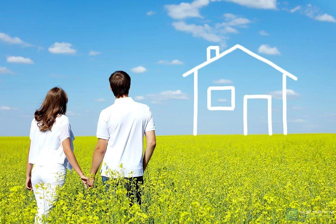 Жители Дона смогут получить ипотеку всего под 2%